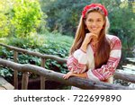 Beautiful slavonic girl with...
