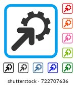 integration cog icon. flat grey ... | Shutterstock .eps vector #722707636