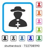 priest icon. flat pictogram...