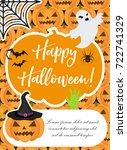 halloween poster. happy... | Shutterstock .eps vector #722741329