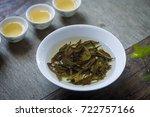 china tea | Shutterstock . vector #722757166