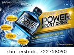 sport drink ads  closeup look... | Shutterstock .eps vector #722758090