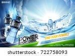 sport drink ads  energetic... | Shutterstock .eps vector #722758093