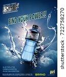 sport drink ads  splashing... | Shutterstock .eps vector #722758270
