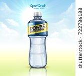 sport drink package design ... | Shutterstock .eps vector #722786188