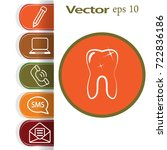 clean tooth. icon. | Shutterstock .eps vector #722836186