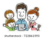 family  tablet  internet | Shutterstock .eps vector #722861593