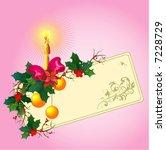 christmas card | Shutterstock .eps vector #7228729