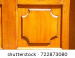 texture of a brown old door in... | Shutterstock . vector #722873080
