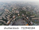 guangzhou  china   aug 21  2015 ... | Shutterstock . vector #722940184