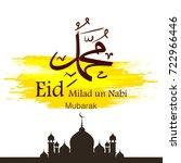 eid milad un nabi design ... | Shutterstock .eps vector #722966446