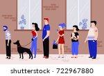 set of people. queue. line of...   Shutterstock .eps vector #722967880