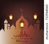 eid milad un nabi design ... | Shutterstock .eps vector #722968060