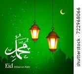 eid milad un nabi design ...   Shutterstock .eps vector #722968066