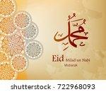eid milad un nabi design ... | Shutterstock .eps vector #722968093