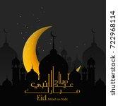 eid milad un nabi  muslim... | Shutterstock .eps vector #722968114