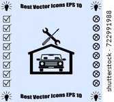 car in the garage icon ... | Shutterstock .eps vector #722991988
