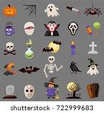 set of halloween icons   Shutterstock .eps vector #722999683