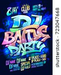 dj battle party poster design... | Shutterstock .eps vector #723047668
