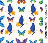 Beautiful Butterfly Seamless...