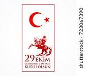 29 ekim cumhuriyet bayraminiz... | Shutterstock .eps vector #723067390