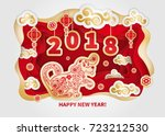 dog is a symbol of the 2018... | Shutterstock . vector #723212530