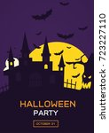 halloween party poster... | Shutterstock .eps vector #723227110