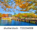 emperor palace  the... | Shutterstock . vector #723236008