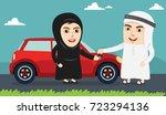 saudi woman or girl being happy ... | Shutterstock .eps vector #723294136