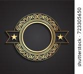 3d golden ornamental label   Shutterstock .eps vector #723305650