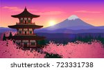 illustration with an asian...   Shutterstock .eps vector #723331738