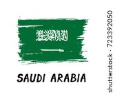 flag of saudi arabia    grunge | Shutterstock .eps vector #723392050