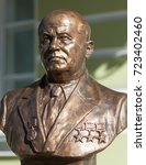 Small photo of September 23, 2017 Moscow Russia Bust of General Secretary of the CPSU Central Committee Nikita Khrushchev made by Zurab Tsereteli on the Rulers Alley in Moscow.