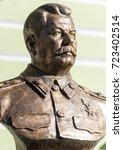 Small photo of September 23, 2017 Moscow Russia Bust of the General Secretary of the CPSU Central Committee Joseph Stalin made by Zurab Tseriteli on the Rulers Alley in Moscow.
