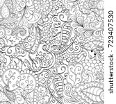 tracery seamless pattern.... | Shutterstock .eps vector #723407530