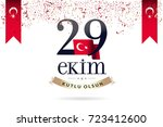 republic day of turkey national ... | Shutterstock .eps vector #723412600