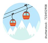 ski cable lift icon for ski and ... | Shutterstock .eps vector #723452908