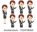 oblique angle woman suits... | Shutterstock . vector #723478060
