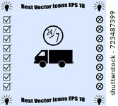 truck icon  delivery vector... | Shutterstock .eps vector #723487399