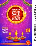 illustration of burning diya on ... | Shutterstock .eps vector #723524536