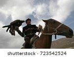 kyrgyzstan  bokonbayevo 08.23...   Shutterstock . vector #723542524