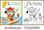 bear's fishing time  vector... | Shutterstock .eps vector #723635404
