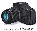 illustration of professional... | Shutterstock .eps vector #723660730