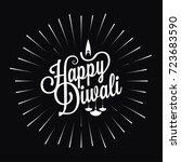 diwali festival logo star burst ... | Shutterstock .eps vector #723683590