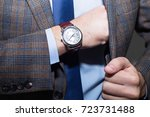 businessman in suit close up... | Shutterstock . vector #723731488