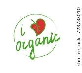 organic | Shutterstock .eps vector #723738010