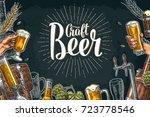 horizontal poster beer set with ... | Shutterstock .eps vector #723778546