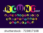 colorful round font isolated... | Shutterstock .eps vector #723817108