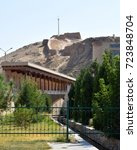 Small photo of Ruined fortress of Alexander the Great above the Nurata shrine complex in Uzbekistan
