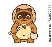Cute Cartoon Tanuki  Japanese...